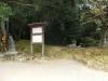 秋の松山城(長者が平)の写真です。クリックすると拡大します。