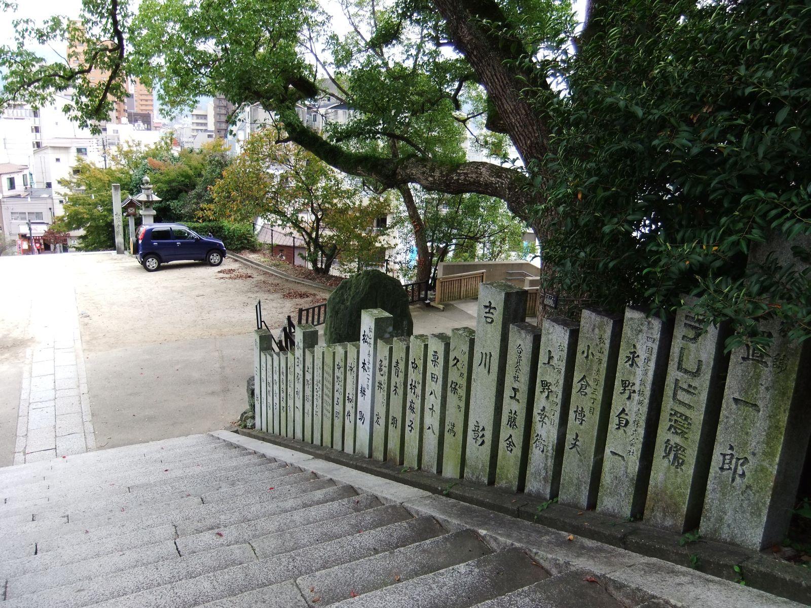 matsuyamajou20111102-1835