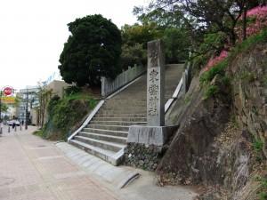 東雲口登城道の登り口の写真です。クリックすると拡大します。