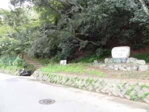 古町口登城道の登り口の写真です。クリックすると拡大します。
