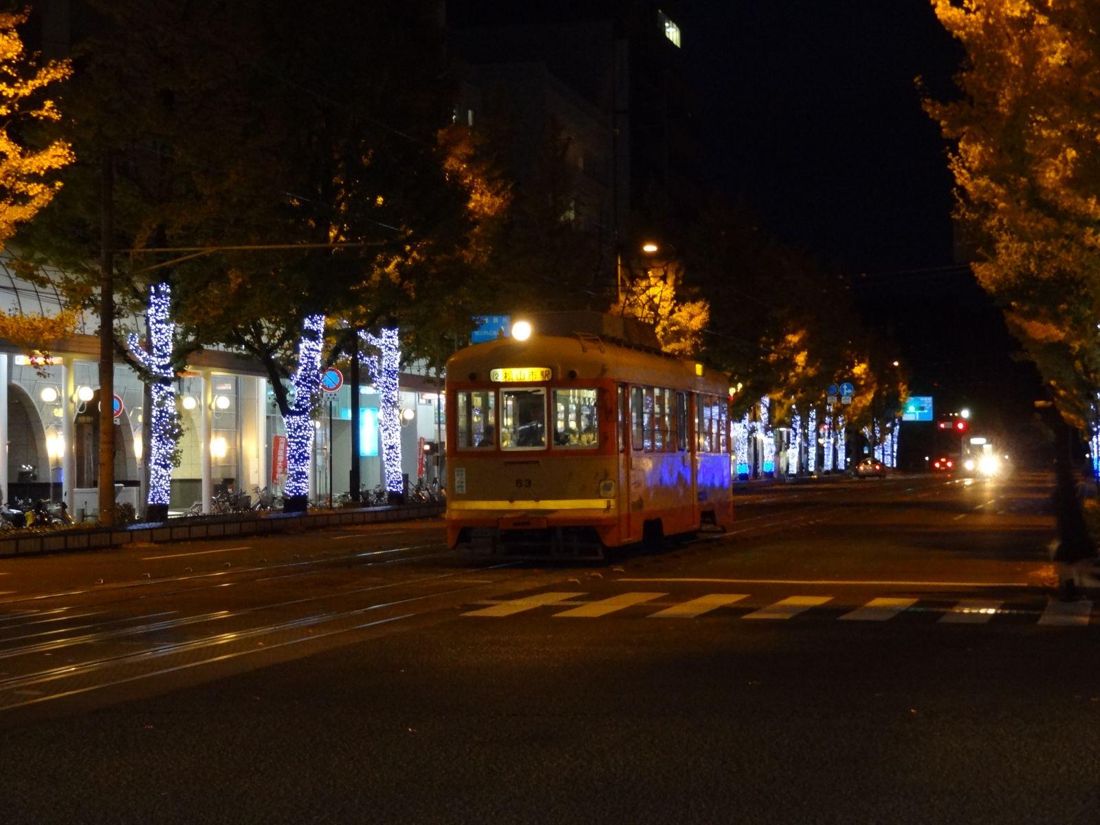 松山城が大好き!市内電車の写真です。クリックすると拡大します。