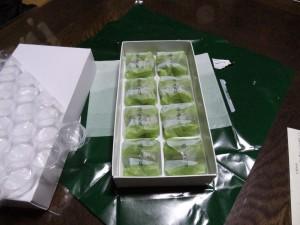 「霧の森菓子工房松山店」の写真です。クリックすると拡大します。