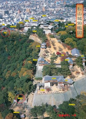松山城俯瞰図です。クリックすると拡大します。