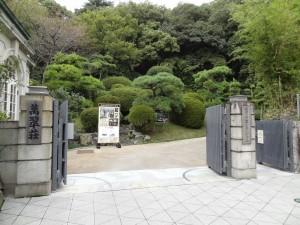 萬翠荘入口の門の写真です。クリックすると拡大します。