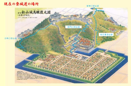 松山城、登城道の地図です。クリックすると拡大します。